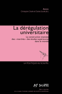 La dérégulation universitaire